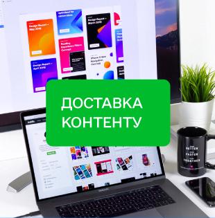 g_djstavka_contentu