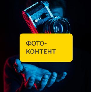 g_foto_kont
