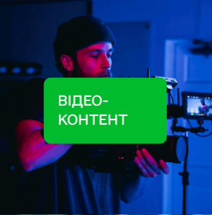 g_video_kontent